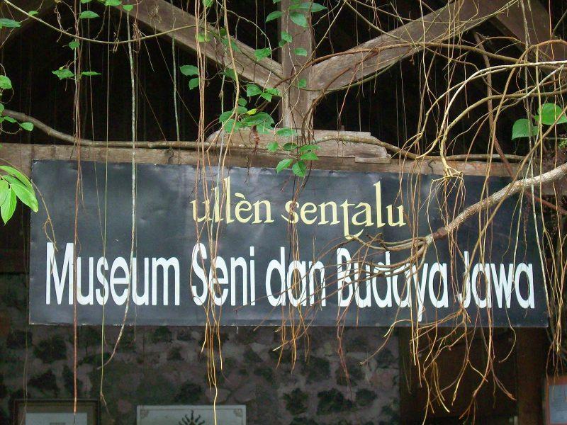 Museum-Ullen-Sentalu